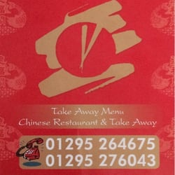 A Chinese Restaurant Banbury