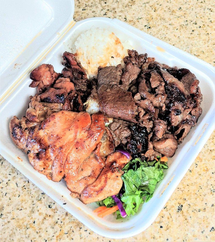 Food from L&L Hawaiian Barbecue