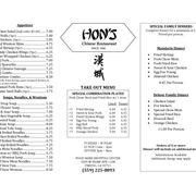 Hons Chinese Food Restaurant Menu