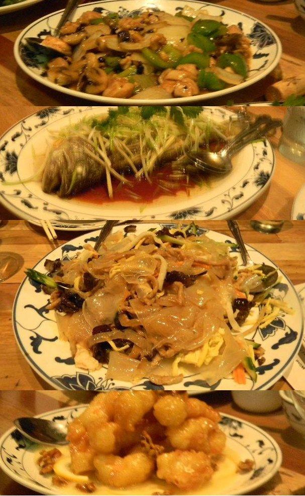 China Lamp Restaurant - 13 Photos & 13 Reviews - Chinese - 4603 S ...
