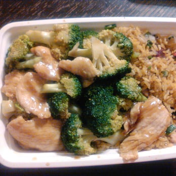 U Like Chinese Food Inwood