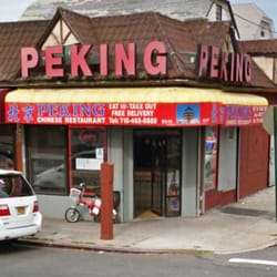 Peking Restaurant - 24 Reviews - Chinese - 9111 Springfield Blvd ...