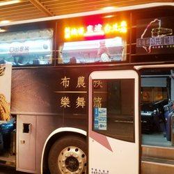 Kuo-Kuang Motor Transport - Buses - 航站南路9號桃園國際機場