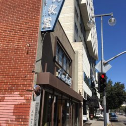 Photo Of Bunkado Los Angeles Ca United States