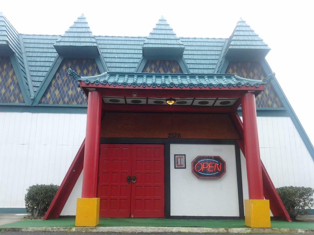 Entrance yelp - New peking restaurant garden city ...