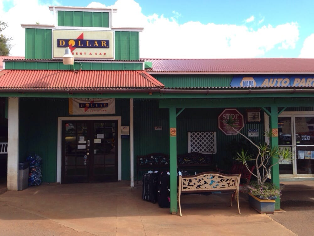 Lanai Plantation Store Gift Shops 1036 Lanai Ave