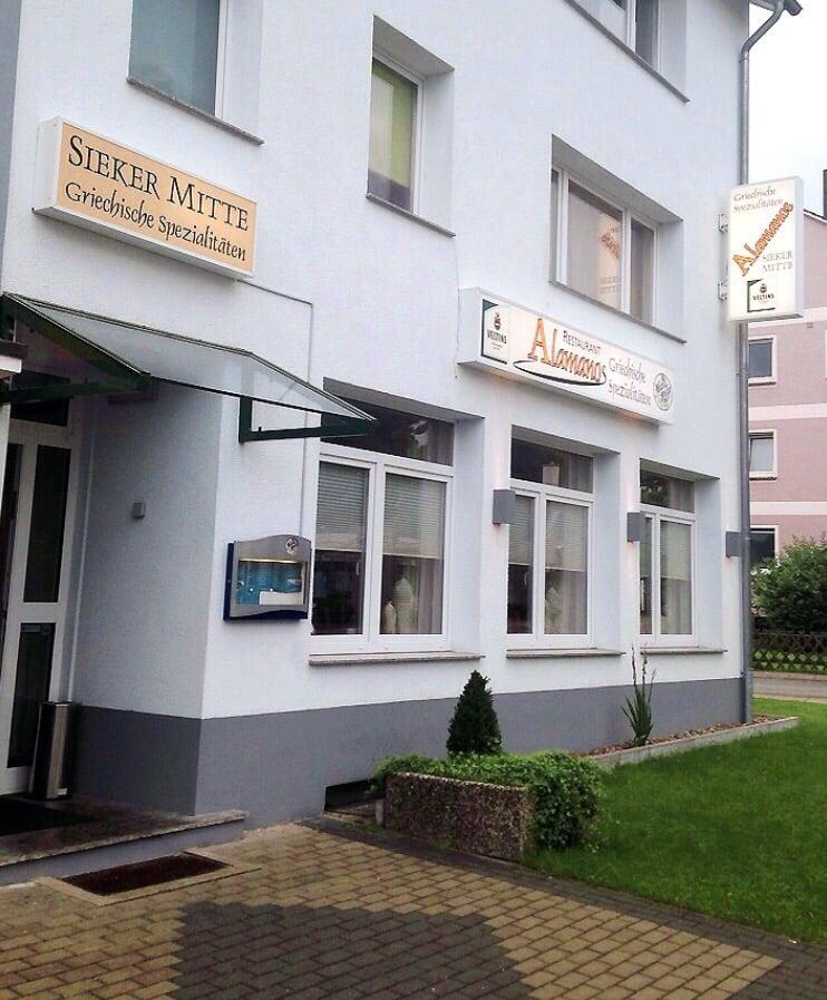 restaurant alamanos mediterranean otto brenner str 123 bielefeld nordrhein westfalen germany restaurant reviews phone number yelp - Landhauskchen Mediterran
