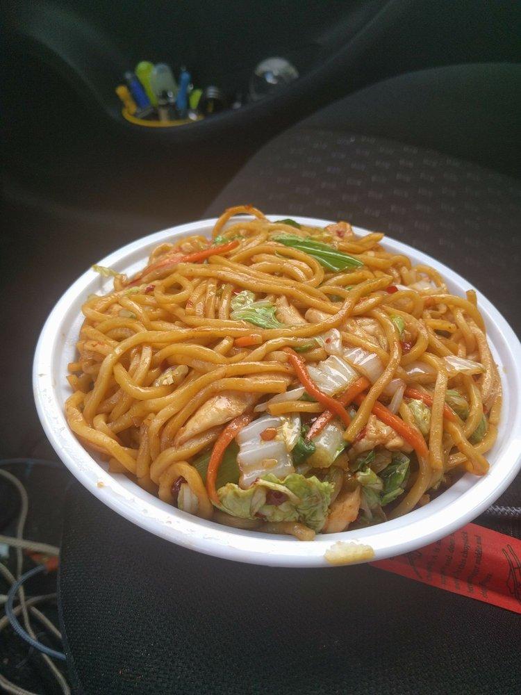 Chinese Restaurant Whitehall Pa