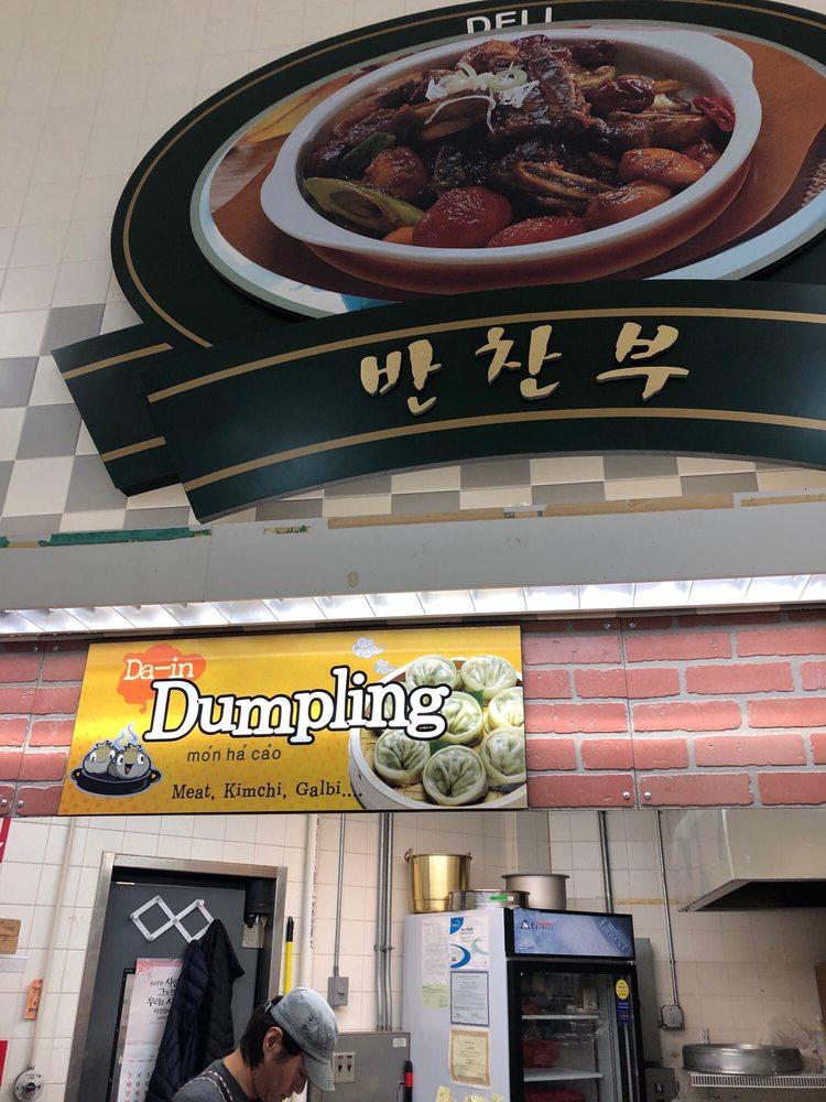 Food from da-in Dumplings