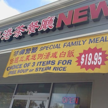 Chinese Restaurant In Moorpark