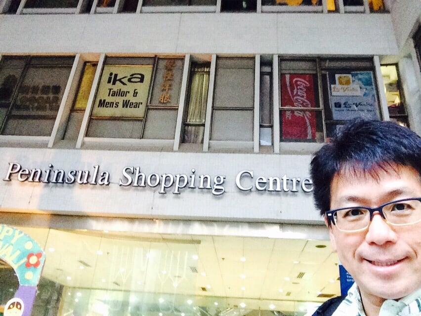 Excelsior Shopping Centre