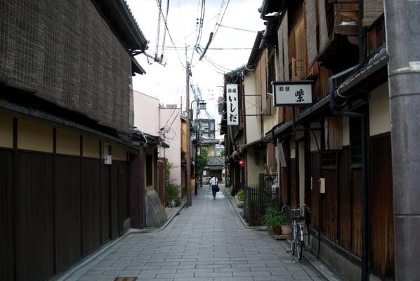 Gion Kobu-Kaburenjo