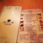 Prince Tea House 1517 Photos Amp 398 Reviews Desserts