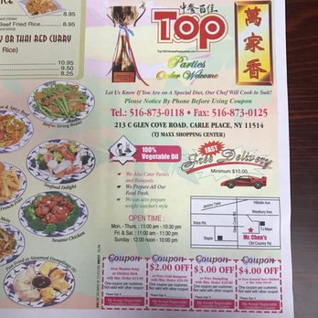 Mr Chen S Chinese Food Carle Place