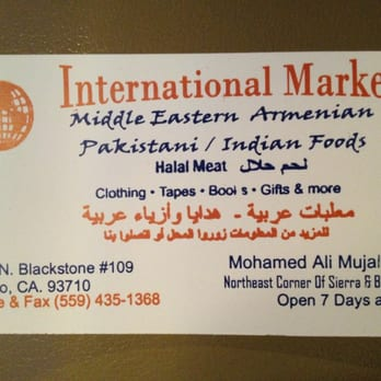 International market 16 photos middle eastern 6460 n for Business cards fresno ca