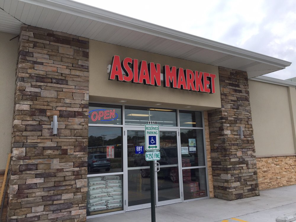 Asian Markets Springfield Il - Asian - Hot Pics-7334