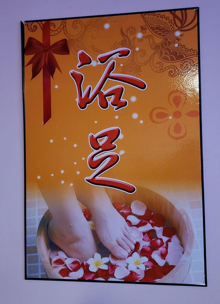 Foot Spa Hong Yun