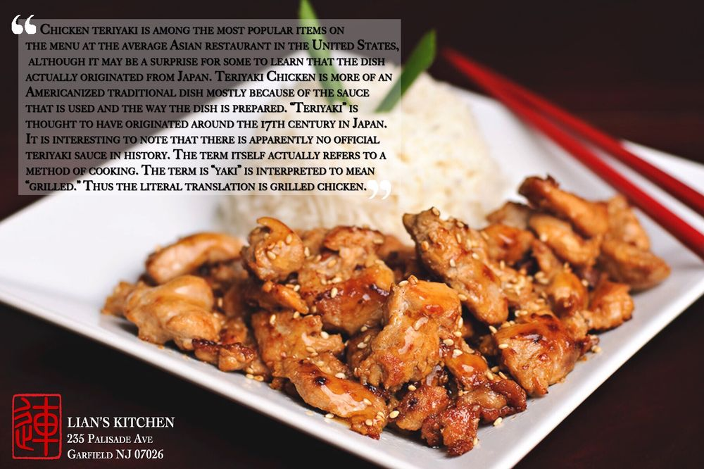 Chinese Food Palisade Ave Garfield Nj