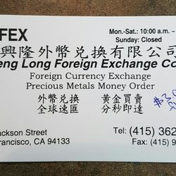 Photo Of Heng Long Foreign Exchange San Francisco Ca United States 3 00