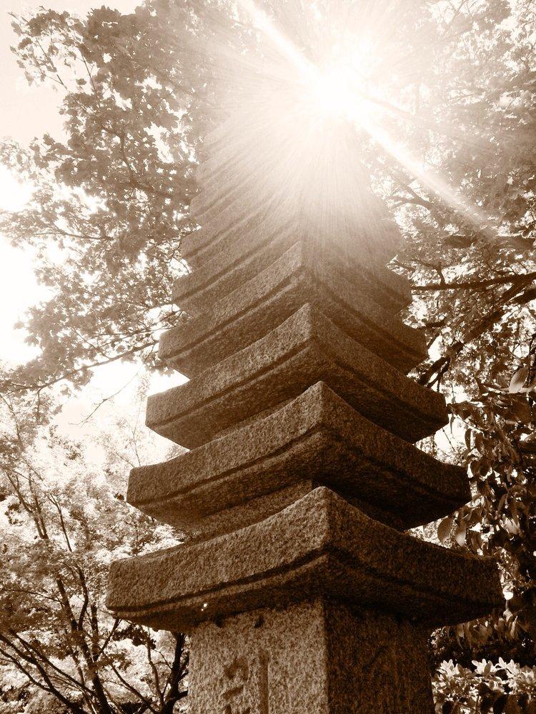 Lake Sacajawea Park Japanese Gardens: 1525 Broadway, Longview, WA