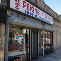 Photo Of Peking Kitchen   Brooklyn, NY, United States. Exterior