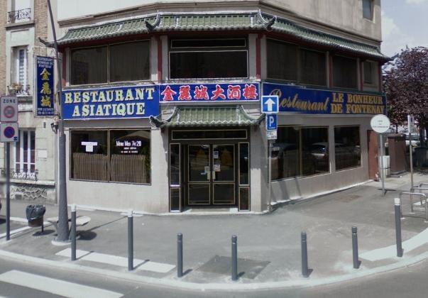 Le Bonheur de Fontenay  CLOSED  Restaurants  110 rue