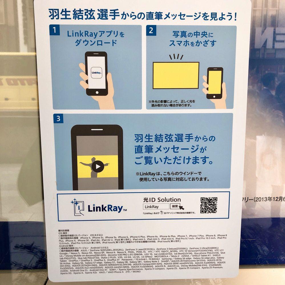 Nihonbashi Takashimaya Event Hall