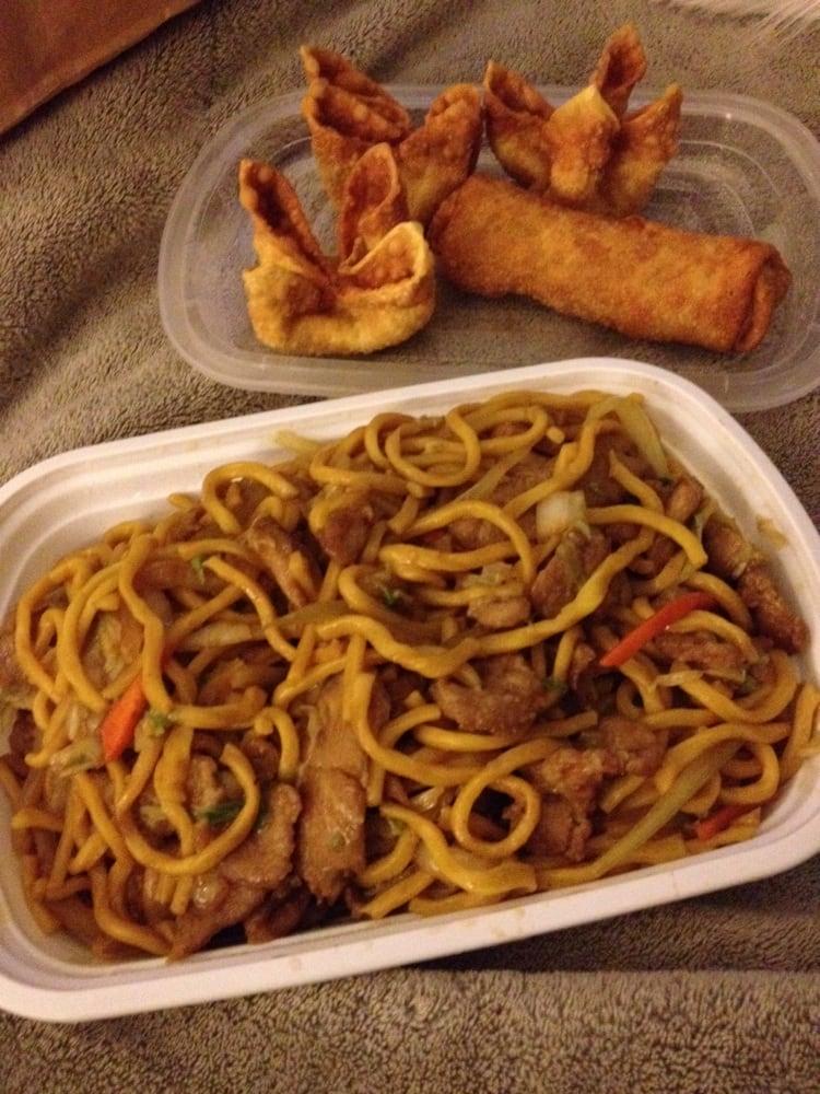 Beijing Chinese Restaurant: 1815 E Jackson Blvd, Jackson, MO