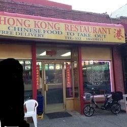 Hong Kong New 26 Reviews Chinese 59 Baldwin Ave