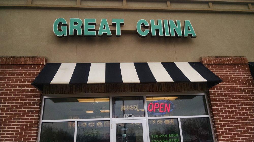 Great China: 1111 Lower Fayetteville Rd, Newnan, GA