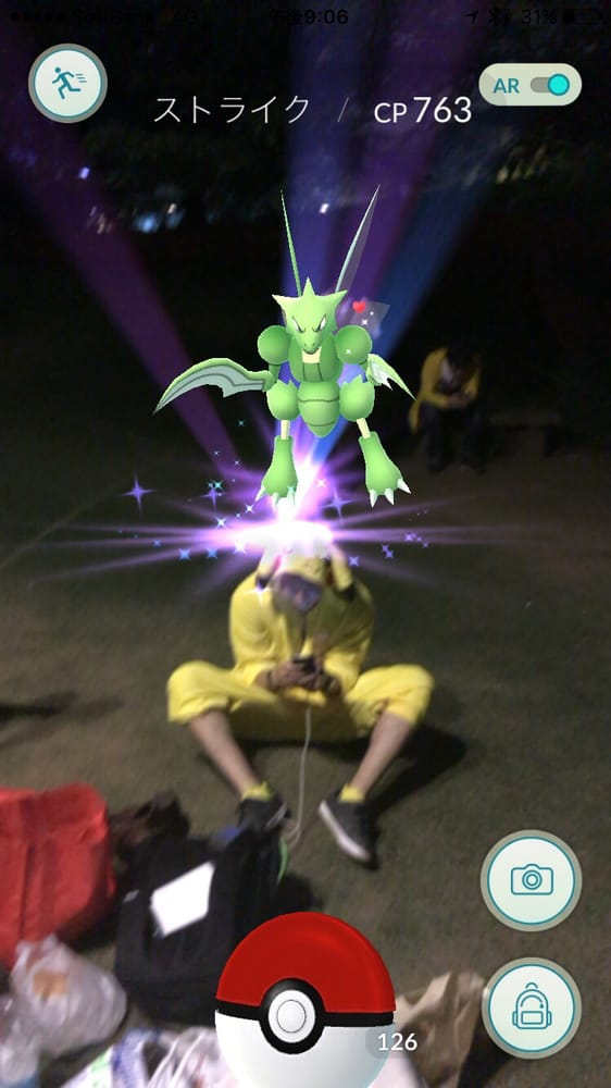 Yelp Social: Pokemon Hunt