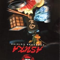 Asuka japanese cuisine 49 billeder 67 anmeldelser for Asuka japanese cuisine
