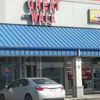 Great Wall Chinese Restaurant Cleveland Oh