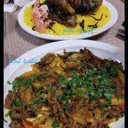 Al Aseel Mediterranean Grill Yameni Food