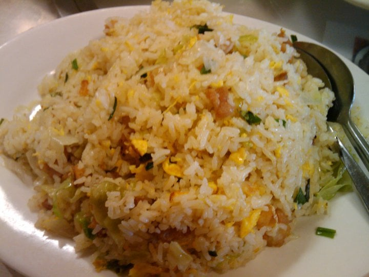Cantonese style fried rice with chicken and salted fish for Happy fish and chicken