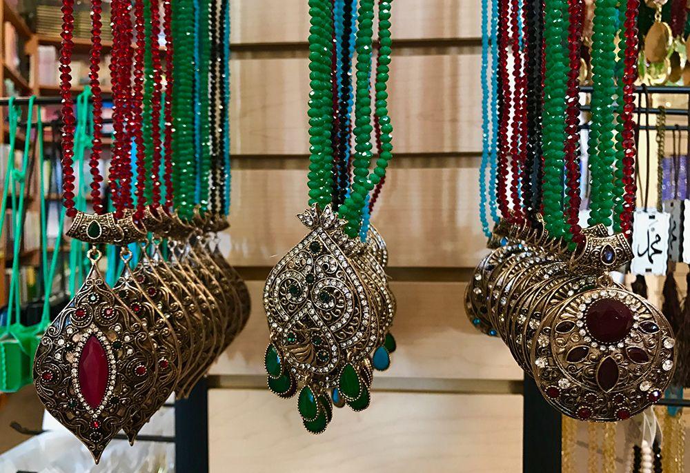 Rumi Bookstore: 4050 Peralta Blvd, Fremont, CA