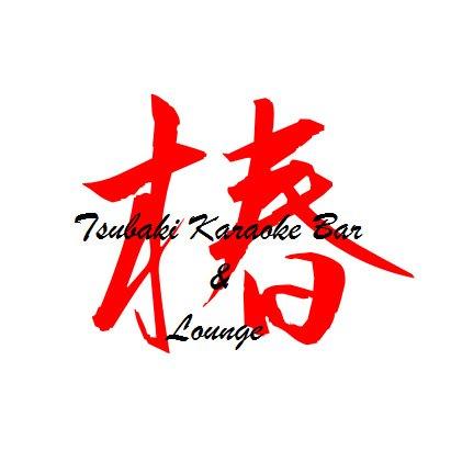 Tsubaki Restaurant Lounge & Karaoke: 224 Oneil Ct, Columbia, SC