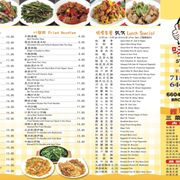 Sweet Kitchen - CLOSED - 148 Photos & 57 Reviews - Cantonese - 6604
