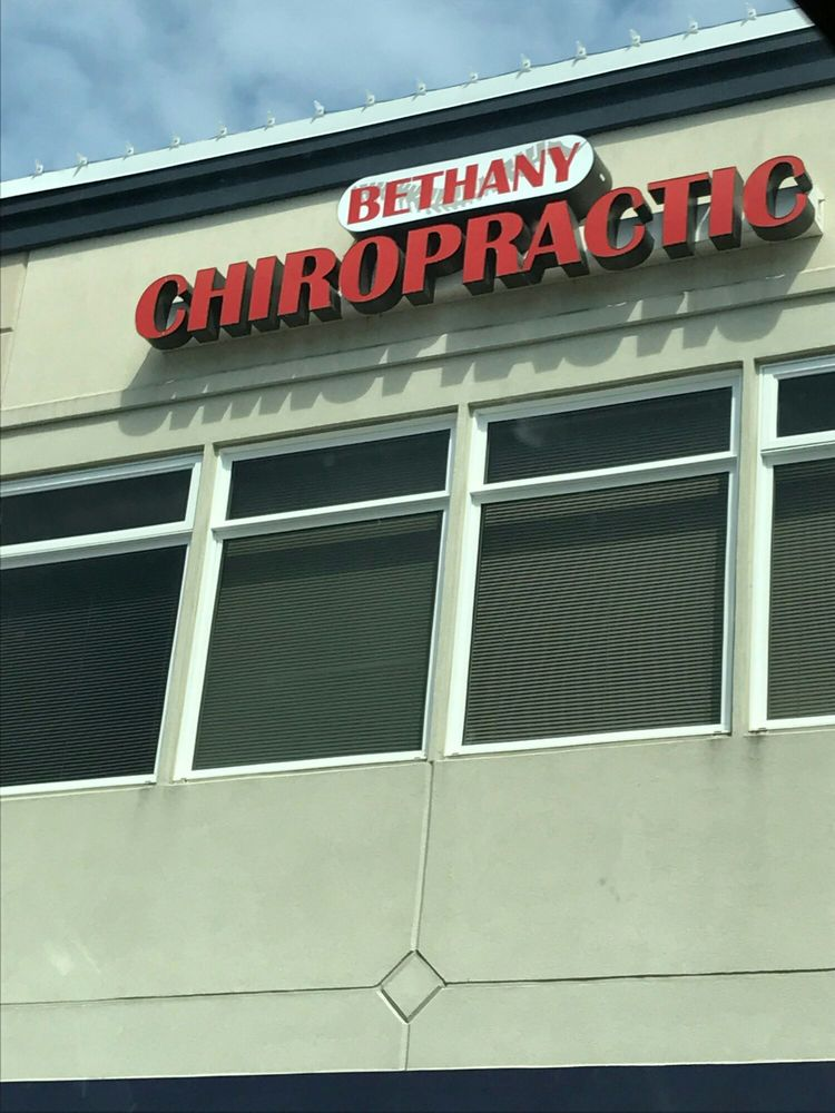 Bethany Chiropractic: 15280 NW Central Dr, Portland, OR