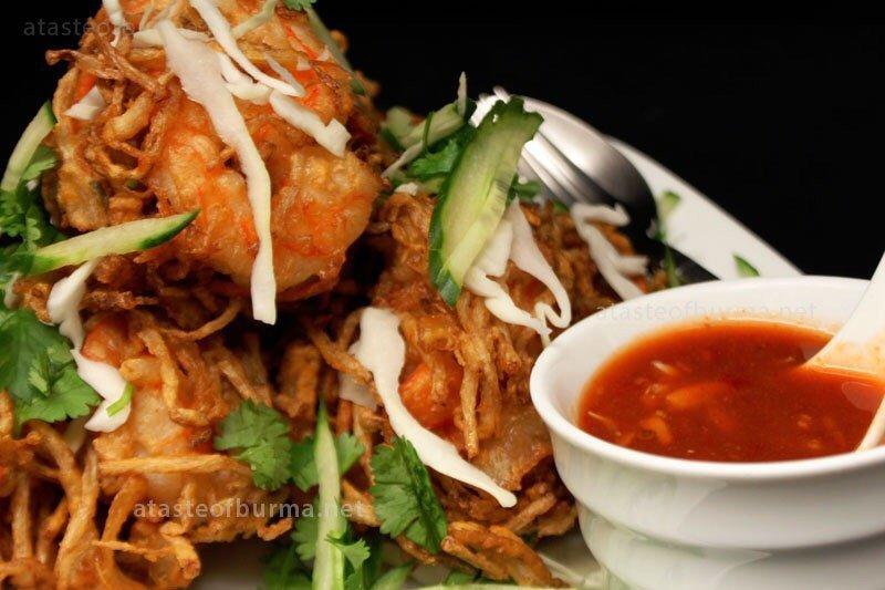 A Taste of Burma: 126 Edds Ln, Sterling, VA