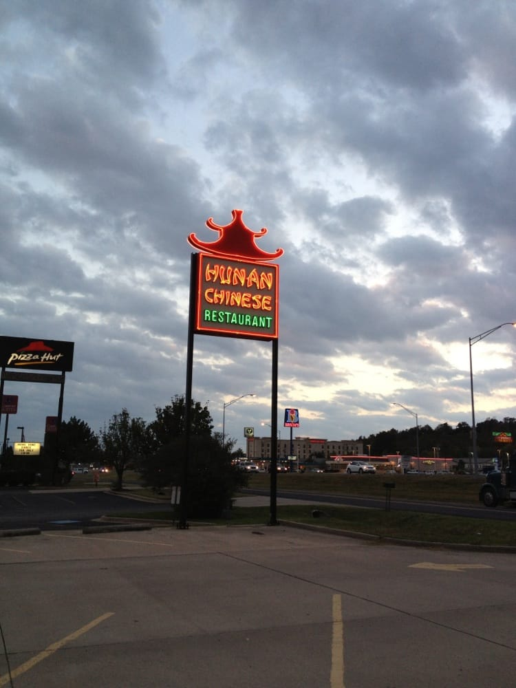 Hunan Chinese Restaurant: 618 S George Nigh Expy, McAlester, OK