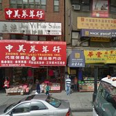 Photo Of Magic Jewelry New York Ny United States Flushing Branch