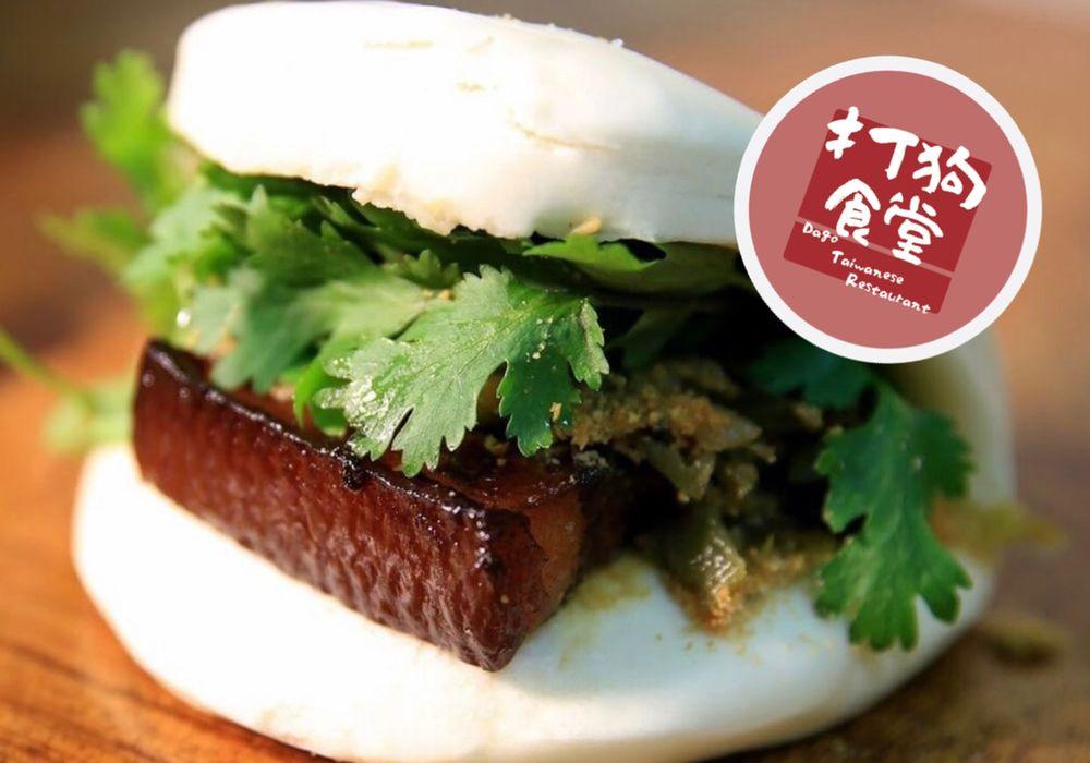 Dago Taiwanese Restaurant - West Covina: 648 S Sunset Ave, West Covina, CA