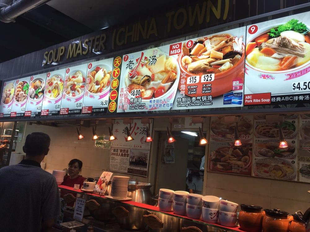 Chinese Food Natick Mall