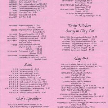 Tasty Kitchen Davis Ca Menu