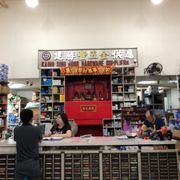 Chor Hong Trading - Hardware Stores - Blk 431, Clementi Ave 3, West