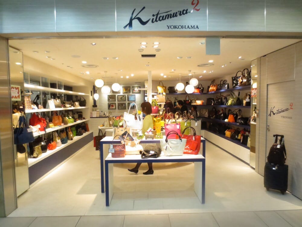 Kitamura K2 Tokyo