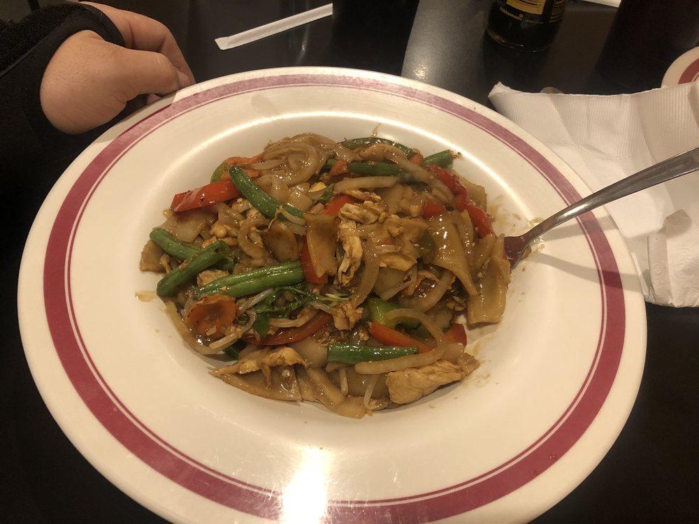 Taste Of Thai: 124 E Sangamon Ave, Rantoul, IL
