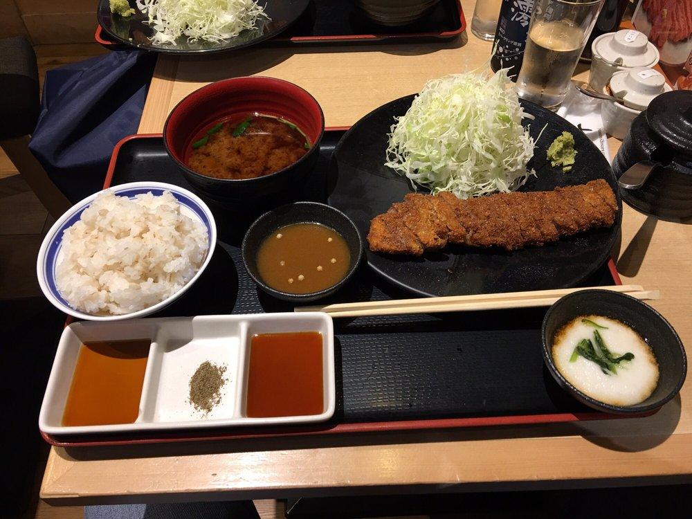 Gyūkatsu Senmonten Kyōto Katsugyū Yodobashi Akiba