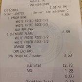 Panda express receipt coupon code